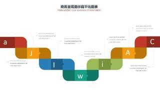 PPT信息图表商务情景-32