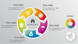 五个步骤PPT信息图表元素圆形循环