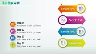 彩色PPT信息图表元素10-12