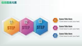 彩色PPT信息图表元素9-19