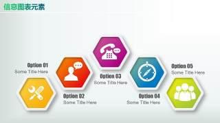 彩色PPT信息图表元素10-42
