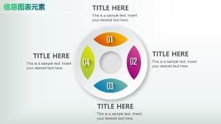 彩色PPT信息图表元素10-16