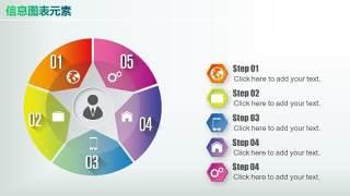 彩色PPT信息图表元素10-44