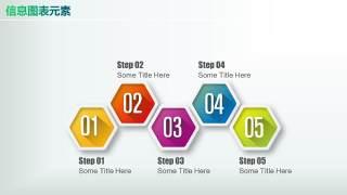 彩色PPT信息图表元素10-41