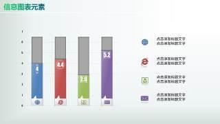 彩色PPT信息图表元素7-29