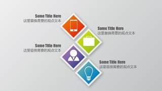 PPT信息图表元素方形目录