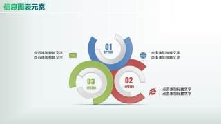 彩色PPT信息图表元素5-38