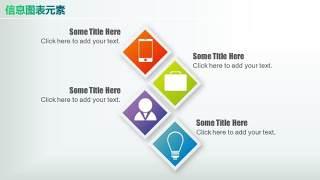 彩色PPT信息图表元素10-25