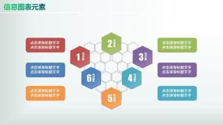 彩色PPT信息图表元素7-37
