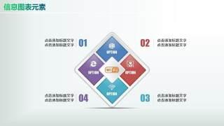 彩色PPT信息图表元素5-22