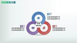 彩色PPT信息图表元素5-35