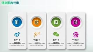 彩色PPT信息图表元素10-1