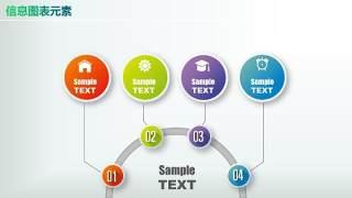 彩色PPT信息图表元素10-32