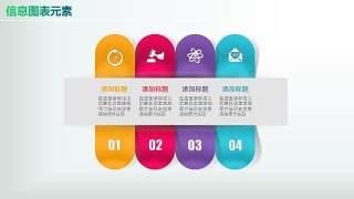 彩色PPT信息图表元素2-14