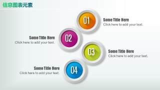 彩色PPT信息图表元素10-4