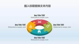 PPT信息图表元素1-9
