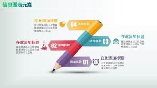 彩色PPT信息图表元素3-35