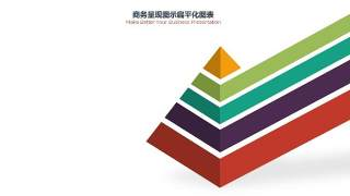PPT信息图表商务情景金字塔