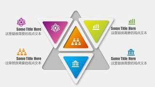PPT信息图表元素三角形组合