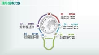 彩色PPT信息图表元素8-3