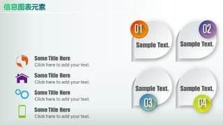 彩色PPT信息图表元素10-14