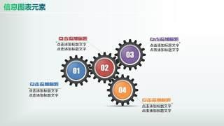 彩色PPT信息图表元素5-24