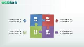 彩色PPT信息图表元素5-36
