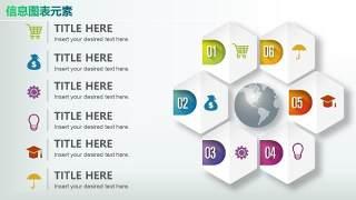 彩色PPT信息图表元素10-51