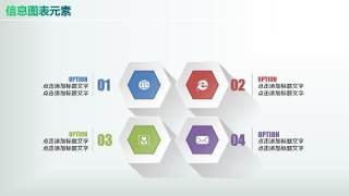 彩色PPT信息图表元素8-23
