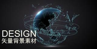 人工智能科技线条地球球形智慧细胞主视觉海报Ai设计素材模板