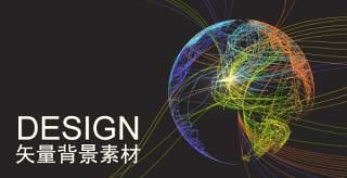 人工智能科技线条球体圆形智慧主视觉海报Ai设计矢量背景素材