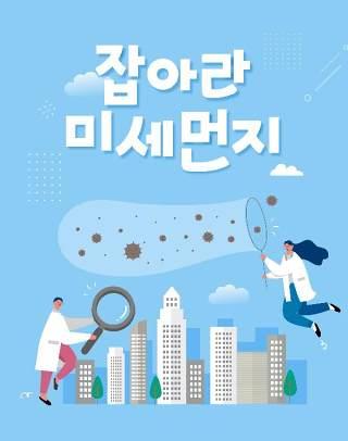 蓝色医生护士医疗医院健康卫生知识宣传卡通插画海报AI矢量素材模板