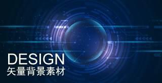 人工智能科技线条智慧圆形球体主视觉海报Ai设计矢量背景素材