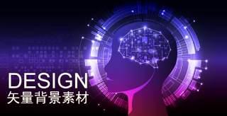 人工智能科技线条智慧人脸圆形细胞主视觉海报Ai设计矢量背景素材