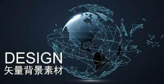 人工智能地球科技线条球形智慧细胞主视觉海报Ai设计素材模板