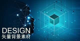 人工智能科技线条智慧立方体细胞主视觉海报Ai设计矢量背景素材