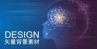 人工智能科技线条球体圆形人脸智慧主视觉海报Ai设计矢量背景素材