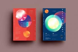 抽象背景传单平面宣传折页海报设计模板AI矢量素材SRTP Poster Design.25