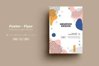 白色创意图形抽象海报模板封面设计AI矢量背景素材SRTP - Poster Design.49