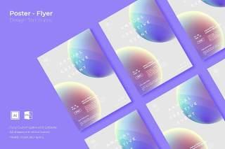 抽象创意图形平面宣传折页海报设计模板AI矢量素材SRTP Poster Design.01