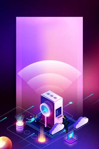 蓝色3D立体科技互联网企业舞台会议高端论坛背景PSD海报设计素材竖版