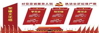 走廊社区党建文化墙PSD分层设计素材展板宣传栏