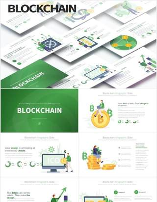 11套色系商业金融理财人物插画区块链比特币PPT素材BLOCKCHAIN - PowerPoint Infographics