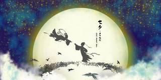 七夕情人节牛郎织女情侣手绘插画海报PSD素材设计11