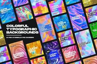 30款抽象艺术渐变平面广告包装设计彩色印刷海报背景PSD素材Colorful Typographic Backgrounds