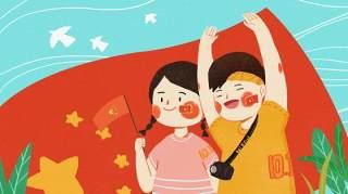 卡通手绘国庆节十月一日节日插画海报素材PSD横版2