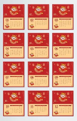 红色2021年牛年新春新年日历台历设计AI矢量模板