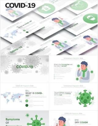 11套色系新型冠状病毒疾病创意插画PPT素材COVID-19 - PowerPoint Infographics