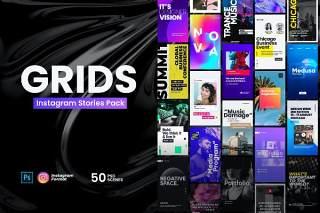 50个时尚社交媒体促销海报背景PSD元素平面广告设计Grids  Instagram Stories Pack