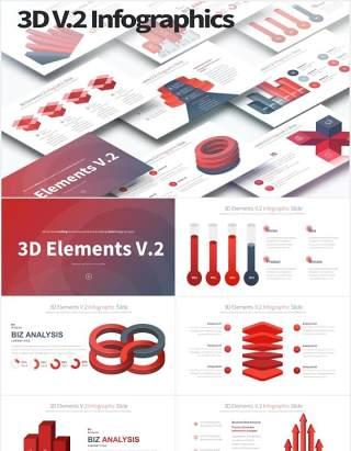 11套色系三维台阶漏斗图PPT信息图表素材3D Elements V.2 - PowerPoint Infographics